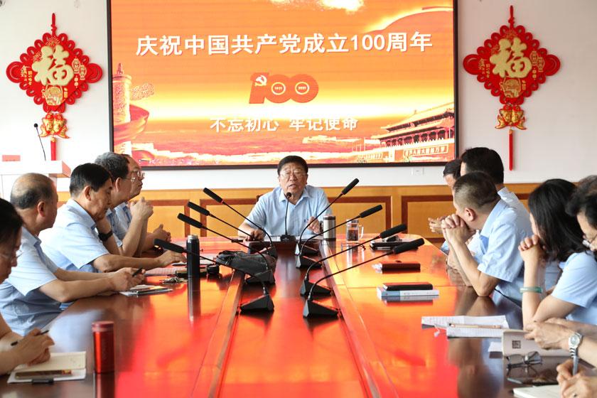 庆祝中国共产党成立100周年大会隆重召开